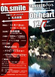Ohsmileohheart180