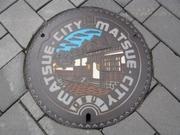 Manholematsue