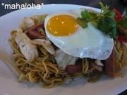 Alohatable3