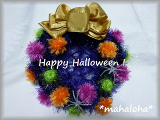 Halloweenwreath1