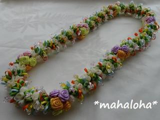 Eastergarden2