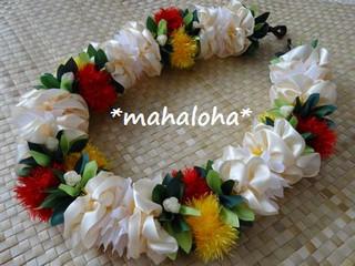 Hawaiiangarden1