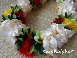 Hawaiiangarden2