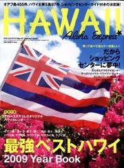 Alohaexpressno97
