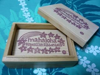 Mahalohamiyu1