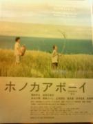 Honokaamovie_2