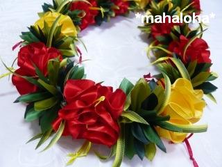 Hibiscusmoanakoa2320