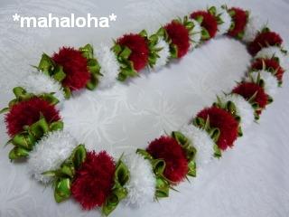 Haolelehua1320