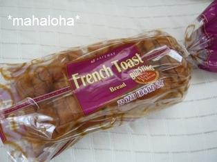 Frenchtoast1