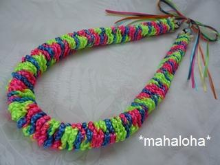 Triplerainbow2320