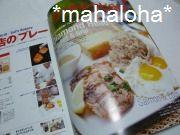Hawaiifoodbook2