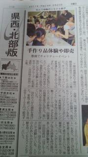 20110620yamaguchi
