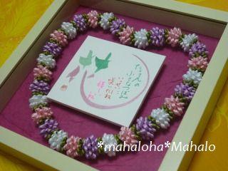 Mahalohamahaloflower