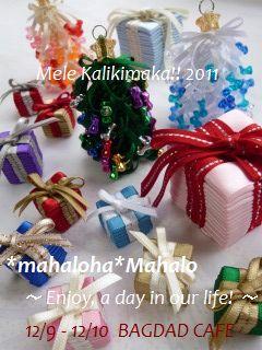 Mahalohamahalo201112