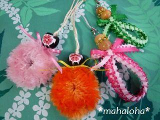 Mahaloharibbonlei1