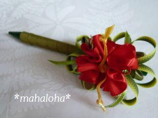 Hibiscuspen1