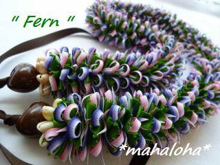 Fern1