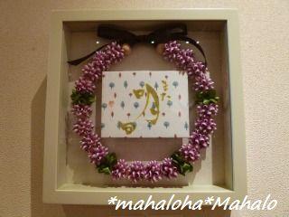 Mahalohamahalo1212t2