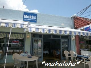 Mokes1205101_2