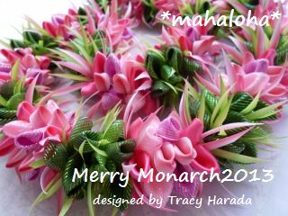 Merrymonarch20131