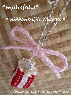 Ribbongiftcharm1